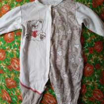Комбинезон для малышей новый, в Курске