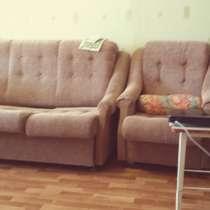 Продам набор мягкой мебели. 1000 руб, в г.Рыбница