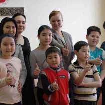 Набор в группу для подростков в марте, в г.Алматы