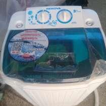 Продам портативную стиральную машинку, в Краснодаре
