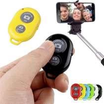 Селфи кнопка или Bluetooth пульт дистанционный для съёмки, в г.Минск
