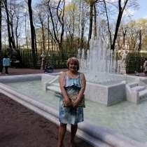 Знакомства, в Санкт-Петербурге