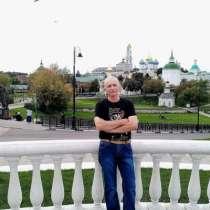 Сергей, 59 лет, хочет пообщаться, в Сергиевом Посаде