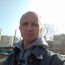 Познакомлюсь с девушкой, в г.Алматы