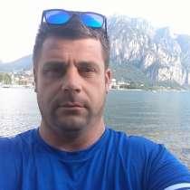Slava, 46 лет, хочет пообщаться, в г.Milano Marittima