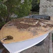 Продам лодку алюминий, в г.Луганск