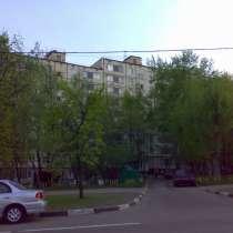 Сдаю однокомнатную квартиру, м. Пражская или м. Царицыно, в Москве