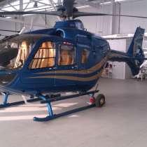 Ресурсный вертолет Eurocopter AS 350 B2 под заказ с Америки, в Волгограде