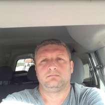 Михаил, 51 год, хочет познакомиться – хочу познакомится с женщиной, в г.Ашкелон