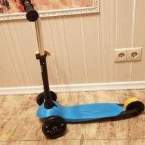 Самокат детский трехколесный Oxelo B1, в Москве
