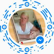 Елена, 59 лет, хочет познакомиться – Елена, 59 лет, хочет познакомиться, в Тихорецке