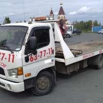 Эвакуатор Петрозаводск 63-77-11, в Петрозаводске