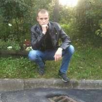 Вадим, 31 год, хочет познакомиться – Вадим, 31 лет, хочет познакомиться, в Санкт-Петербурге