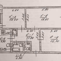 Продам 3-х комнатную квартиру в г. Новоселица, в г.Черновцы