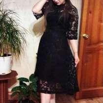 Платье в кружева, в Подольске