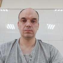 Константин, 38 лет, хочет пообщаться, в Каневской