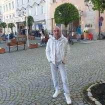 Александер, 51 год, хочет познакомиться – Познакомлюсь с девушкой.35 - 48 лет, в г.Мюнхен