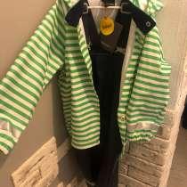 Куртка +штаны на лямках (непромокаемые), в Туле