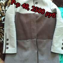 Продам пальто и форму на последний звонок, в Миассе