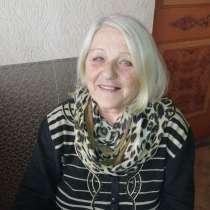 Вера, 64 года, хочет пообщаться, в Находке