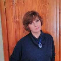 Лариса, 47 лет, хочет пообщаться, в Пушкино