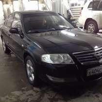 Продаётся Nissan Almera Classic, в Екатеринбурге
