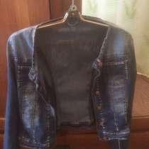 Куртка джинсовая, в Жуковском