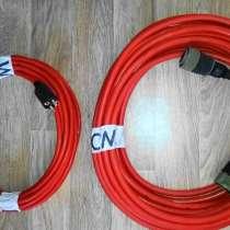 Новый комплект кабелей для ICM Site-x, в Иркутске