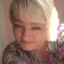 Елена, 44 года, хочет познакомиться, в Краснодаре