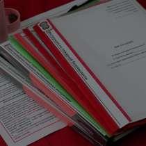 Документы по пожарной безопасности и охране труда, в Сургуте