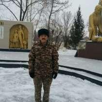 Серьезное отношение, в г.Петропавловск