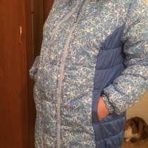 Продам куртку, в Переславле-Залесском