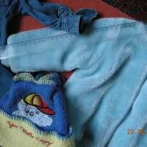 Куртка авиатка. и пакет одежды на мальчика, в Ростове-на-Дону