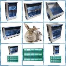 Кормушки многосекционные для кролей из оцинкованной стали, в г.Харьков