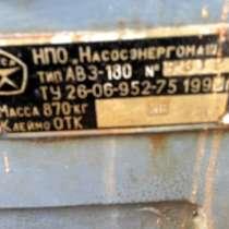 Вакуумные насосы большой мощности (ВВН, АВЗ, ВН) с хранения, в г.Полтава