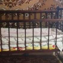 Продаю детскую кроватку, в Кургане