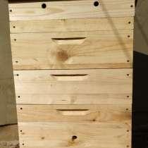 Ульи для пчёл новые!!!, в г.Краснодон