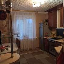 Продам 3комнатную квартиру, в Воскресенске