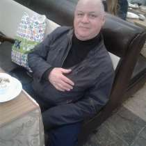 Сергей, 55 лет, хочет пообщаться, в Нижнем Новгороде
