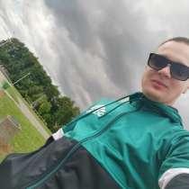 Васил, 51 год, хочет пообщаться, в г.Франкфурт-на-Майне