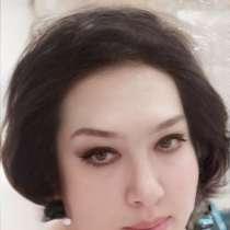 Лара, 41 год, хочет пообщаться, в Москве