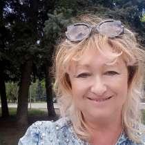 Ирина, 51 год, хочет познакомиться – Знакомство, в г.Макеевка
