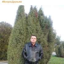 Виктор, 33 года, хочет пообщаться, в г.Тирасполь