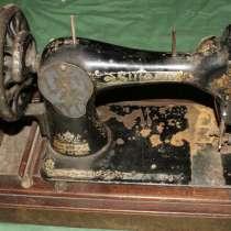 Швейная машинка Зингер, в Щёлкино