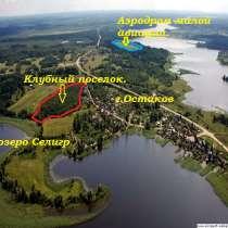 Рыбацкая деревня, в Пушкино