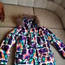 Куртка зимняя р. 164, в Москве