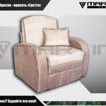 Кресло-кровать «Гретта 70» (любая расцветка), в Владивостоке