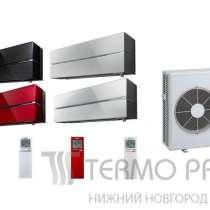 Тепловые насосы и кондиционеры. , в г.Нарва