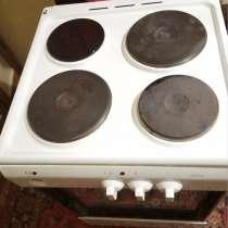 Кухонная плита, в г.Зыряновск