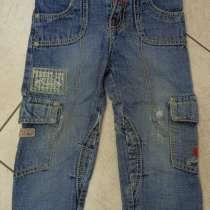 джинсы утеплённые, в Всеволожске